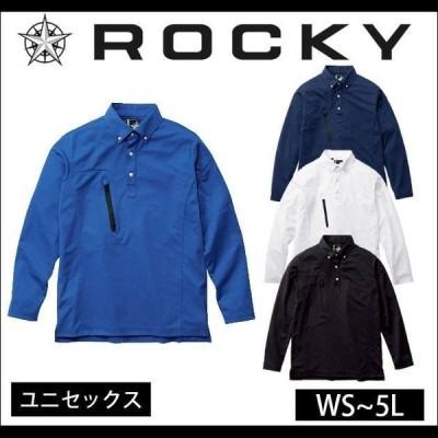 Rocky ロッキー 春夏作業服 ユニセックストリコットシャツ RS4903 刺しゅう ネーム刺繍