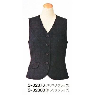 S-02870 ベスト(メリハリシルエット) ブラック 全1色 (セロリー SELERY クレッセ 事務服 制服)