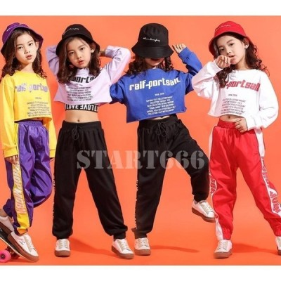 キッズ ダンス衣装 ヒップホップ キッズダンス Tシャツ パンツ 長袖 上下セット 女の子 体操服 練習着