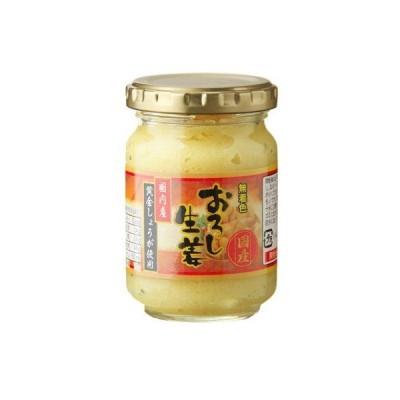 坂田信夫商店 国内産黄金しょうが使用 国産おろし生姜 80g×5本