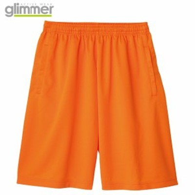 在庫限り パンツ ドライハーフパンツ メンズ レディース GLIMMER グリマー 8色 140 150 SS S M L LL 3L 4L 5Lサイズ 【ゆうパケット不可