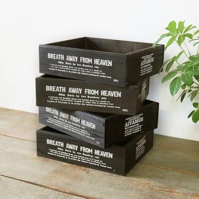 木箱 収納ボックス 木製 ブラック カントリーボックス 大 BREAブレア