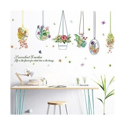 Takarafune ウォールステッカー 花 壁紙シール サボテン 多肉植物 ガーデン 剥がせる 壁紙 部屋飾り ウォールステッカー 防水 おしゃれ