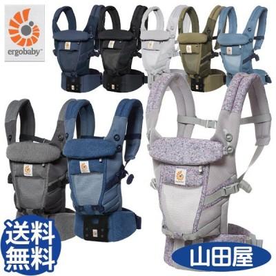 抱っこ紐 抱っこひも 新生児 コンパクト アダプト クールエアー adapt coolair 日本正規品 2年保証 送料無料