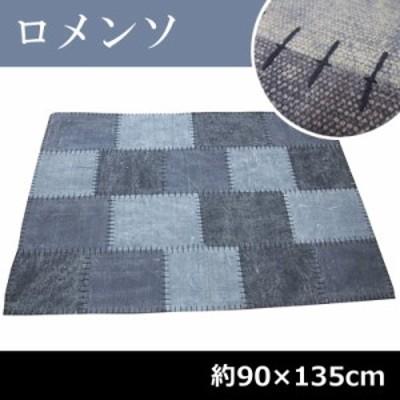 【送料無料】萩原 綿プリントラグ ロメンソ 約90×135cm 270055720