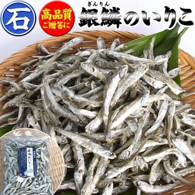銀鱗いりこ250g1袋(石丸弥蔵商店)
