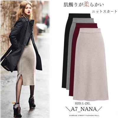 A7_NANA秋冬新登場  ニットスカート   韓国ファッション    着痩せ
