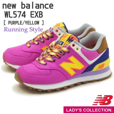 ニューバランス NB new balance WL574 EXB (幅:B) PURPLE/YELLOW スニーカー レディース ランニング シューズ Classic Style