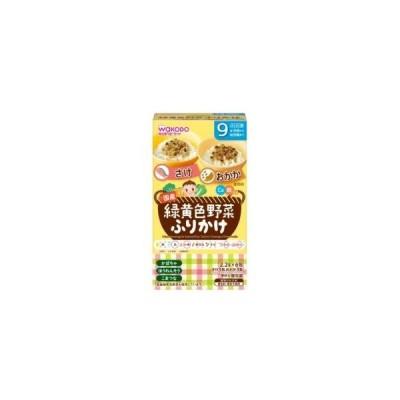 緑黄色野菜ふりかけ さけ・おかか 6包 アサヒグループ食品 (9か月頃〜) 返品種別B