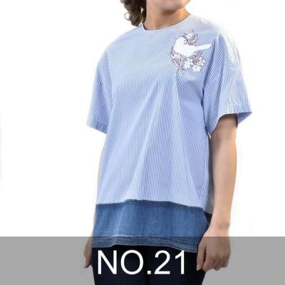 ヌメロヴェインティウノ 異素材ブラウス No.21 G141 1511 ホワイト ブルー