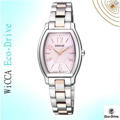 シチズン 腕時計 CITIZEN  wicca ウィッカ  エコ・ドライブ  5気圧防水 レディース 女性用 3年間保証 KH8-730-93