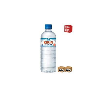 送料無料 キリン 天然水 600mlペットボトル 48本(24本×2ケース) (ミネラルウォーター 軟水)