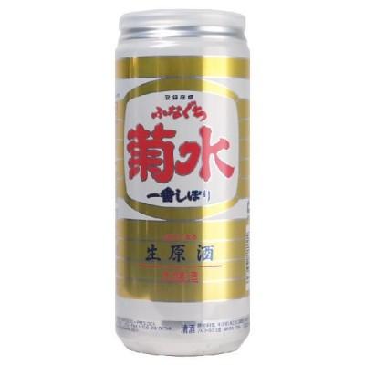 ふなぐち菊水 一番しぼり 本醸造 生原酒 500ml 日本酒 新潟県 菊水酒造