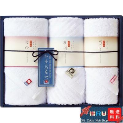 父の日 ギフト 出産祝い 内祝い 誕生日プレゼント 出産内祝い タオル タオルセット 日本名産地 ウォッシュタオルセット