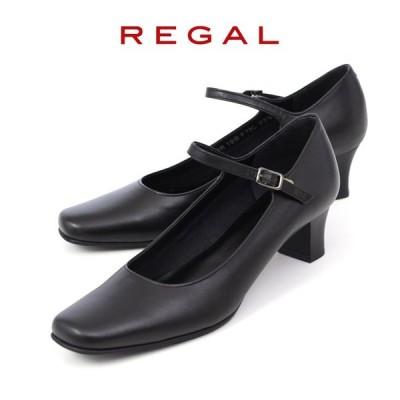 リーガル 靴 パンプス ストラップ レディース REGAL F76L フォーマル 仕事 オフィス ビジネス 本革 ブラック 黒 ローヒール