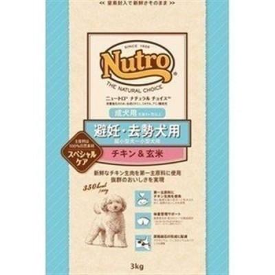 犬 ドッグフード フード 犬用 ニュートロ ナチュラルチョイス スペシャルケア 避妊・去勢超小型犬〜小型成チキン&玄米 3kg