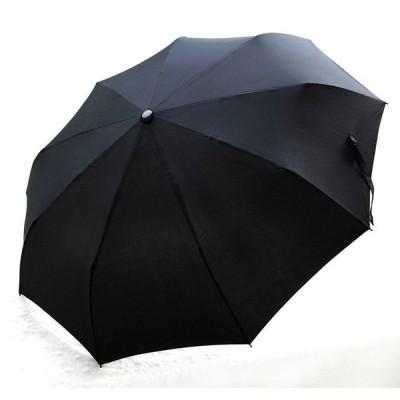 本物の ブランド自動折りたたみ傘男性雨品質防風uv大paraguas男性ストライプ parapluie 2色おすすめ black