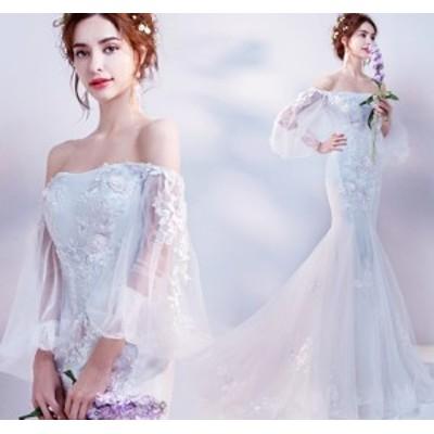 結婚式ワンピース お嫁さん 豪華な ウェディングドレス 花嫁 ドレス エンパイア 長袖 オフショルダー 白ドレス