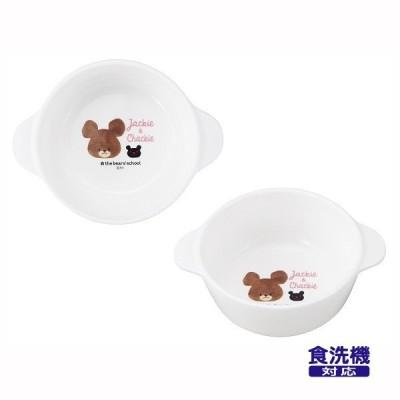 くまのがっこう スープ皿  【× 5個】