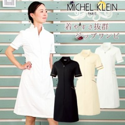 MICHEL KLEIN (ミッシェルクラン) MK-0021 ワンピース 【 制服 ユニフォーム 医療 エステ 介護 事務 受付 】