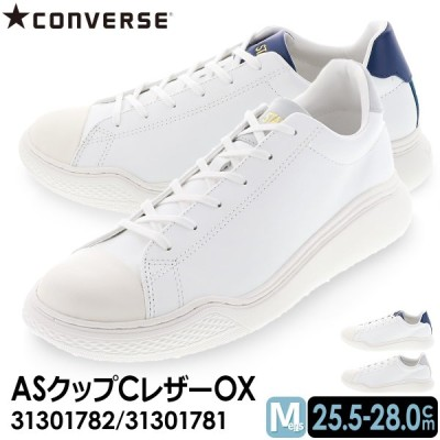 コンバース CONVERSE メンズ スニーカー ASクップCレザーOX オールスター クップ クルベ レザーOX 31301782 ホワイト・グレー/31301781 ネイビー 25.5-28.0cm