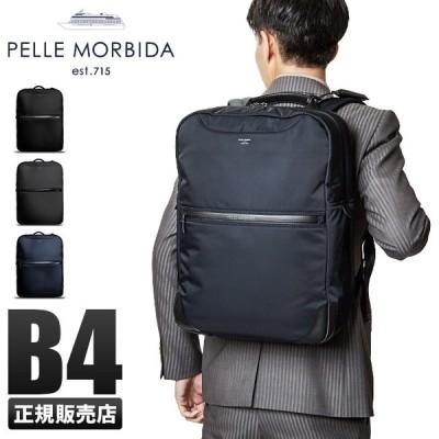 PELLE MORBIDA ペッレモルビダ ハイドロフォイル HYDROFOIL Back Pack HYD003