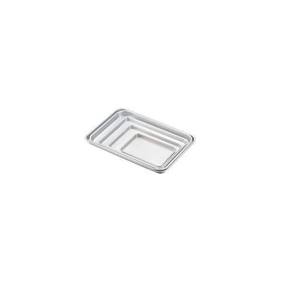 アルマイトケーキバット小 CD:024055
