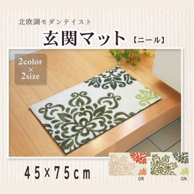玄関マット 45×75cm 長方形 マイクロファイバー素材