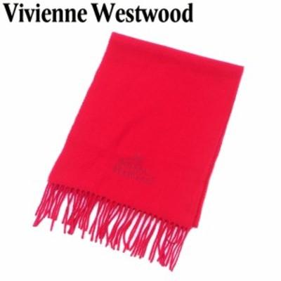 ヴィヴィアン ウエストウッド マフラー フリンジ付き オーブ&ロゴ刺繍 レッド Vivienne Westwood 中古 F1551