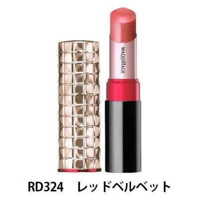 資生堂【アウトレット】マキアージュ ドラマティックルージュ RD324(レッドベルベット) 4.1g 資生堂