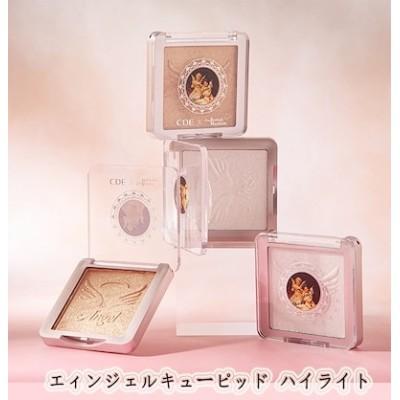 新品入荷 CDE エィンジェルキューピッド ハイライト キラキラ ぴかぴか アイシャドウ 立体感あるチーク 顔/ボディー 天使のマッシュポテト