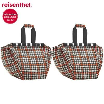 ライゼンタール イージーショッピングバッグ GRENCHECK RED 2個セット 日本国内正規品 【 エコバッグ レジカゴ用 買い物 折りたたみ レジ袋 ショッピング 】