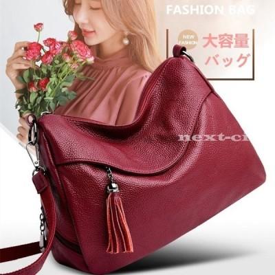 ショルダーバッグ レディース 大容量バッグ ショルダー 通勤 鞄 かばん 肩掛け 斜め掛けバッグ ママバッグ 母の日 プレゼント 収納