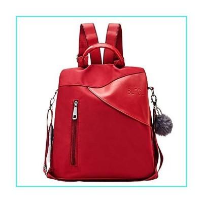 【新品】Fashion Backpacks for Women Red10(並行輸入品)