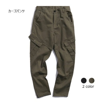 パンツ メンズ カーゴパンツ KL ズボン カジュアルパンツ 九分丈パンツ ユニーク 個性的 スペシャル ファッション カジュアル 普