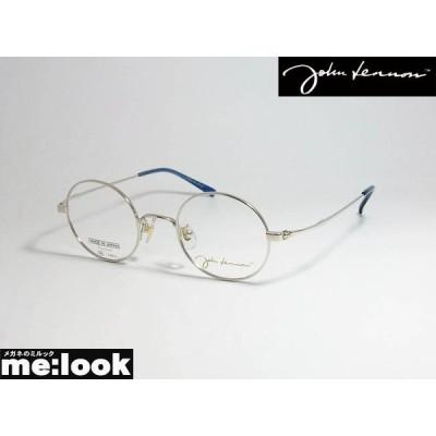 John Lennon ジョンレノン 日本製 made in Japan 丸メガネ クラシック 眼鏡 メガネ フレーム JL1085-2-44 度付可 シルバー