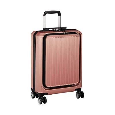 アクタス スーツケース ジッパー フロントオープン ポライト2 機内持ち込み可 37L 54.5 cm 3kg ピンク