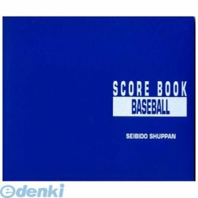 [4993617091034] 成美堂 9103 野球スコア.特製版