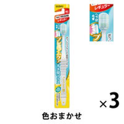 エビスプレミアムケア すき間プラス レギュラー やわらかめ 1セット(3本) 幅広ヘッド エビス 歯ブラシ