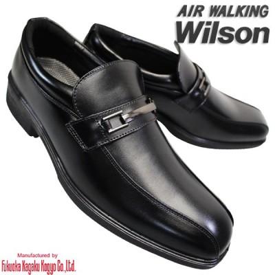 メンズ ビットビジネスシューズ 紳士 FK072 ウィルソン Wilson エアウォーキング AIR WALKING スリッポン 紐なし 幅広 ワイド 3E