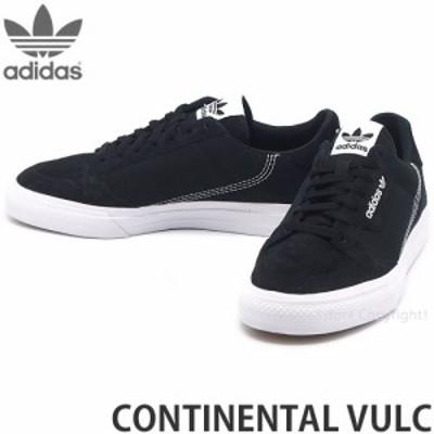 アディダス CONTINENTAL VULC カラー:コアブラック/フットウェアホワイト/コアブラック