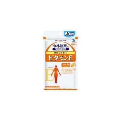 小林製薬 ビタミンE 60粒(約60日分)(ビタミン・ミネラルサプリメント)