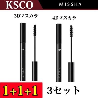 ミシャ MISSHA ザ スタイル マスカラ選択2種類 1+1+1=3セット 韓国コスメ