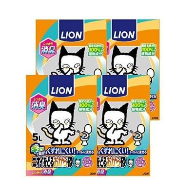 ライオン (LION) ニオイをとる砂 猫砂 ニオイをとるおから砂 5Lx4袋 (ケース販売)