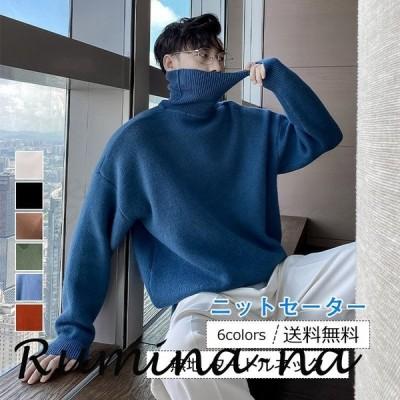 21年秋冬新作 ニットセーター メンズ 無地 タートルネック 長袖 トップス カジュアル 厚手 あったか ゆったり 男性用 きれいめ おしゃれ
