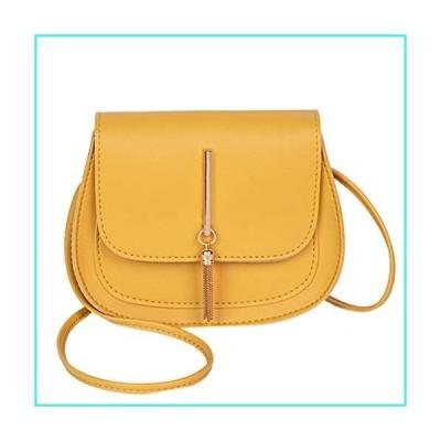 【新品】LEKODE Women Shoulder Bags Vintage Fashion Wild Messenger Bag Classic Totes(Yellow)(並行輸入品)
