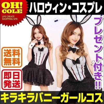 コスプレ バニーガール ブラック Mサイズ コスチューム 衣装 仮装 レディース ハロウィン