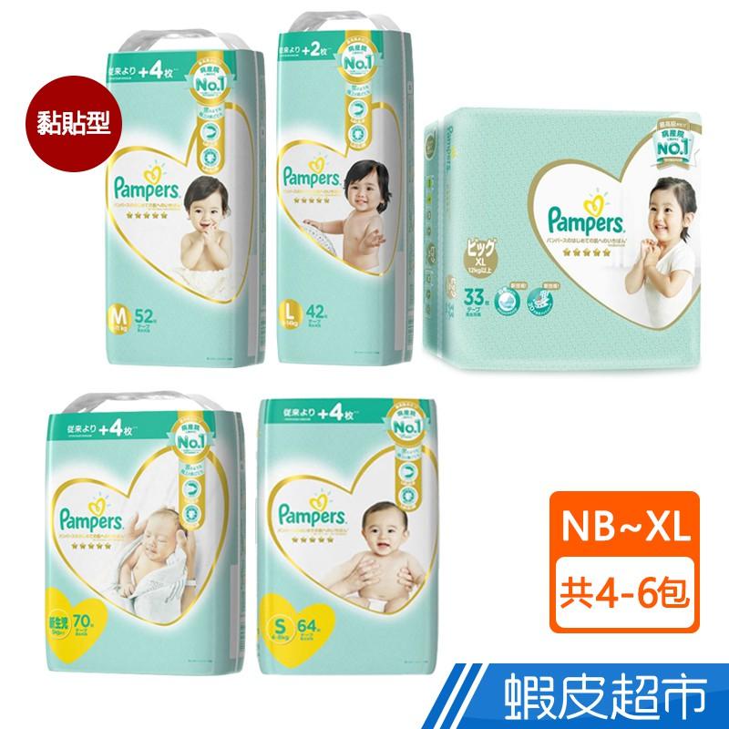 幫寶適 一級幫紙尿布 黏貼型 NB-XL /箱 箱購 新舊包裝隨機出貨 廠商直送