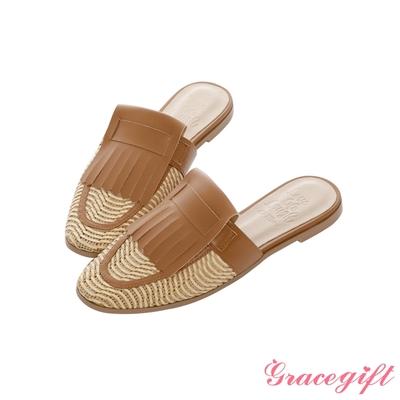 Grace gift X Kerina-聯名流蘇編織平底穆勒鞋 棕