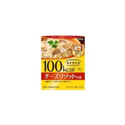 マイサイズ チーズリゾットの素  86g×10